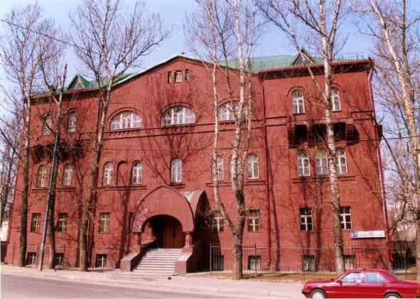 Первый медицинский клинический центр в городе коврове